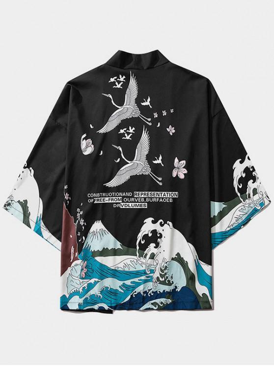 shops Ocean Wave Crane Print Open Front Kimono Cardigan - BLACK 2XL