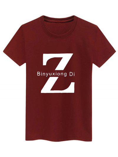 Basic Letter Z Graphic T Shirt - Red Wine Xl