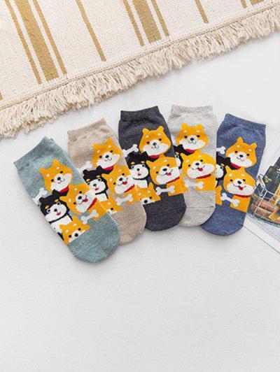 5Pairs Cartoon Dogs Socks Set