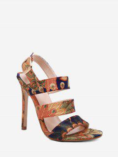 Peacock Print Super High Heel Ankle Strap Sandals - Multi-a Eu 41