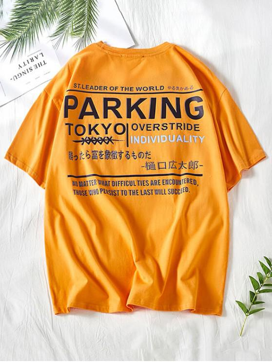 shops Parking Oriental Graphic Print T-shirt - YELLOW 2XL