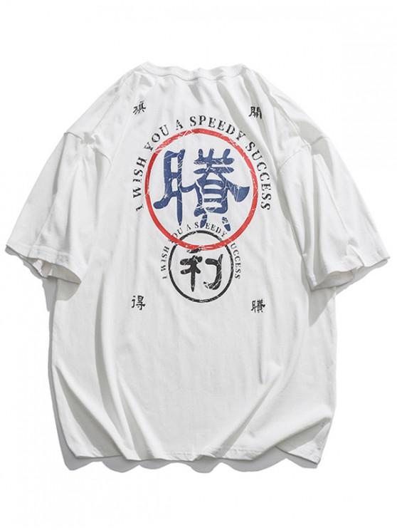 outfits Speedy Success Oriental Graphic T-shirt - WHITE 2XL
