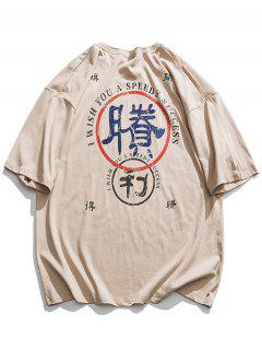 Speedy Success Oriental Graphic T-shirt - Apricot M