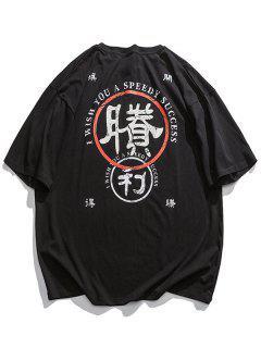 Speedy Success Oriental Graphic T-shirt - Black M