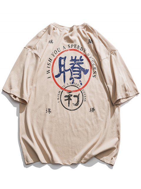 T-shirt shirt Especial de Emagrecimento Gráfico de Mangas Curtas para Homens - Damasco M Mobile