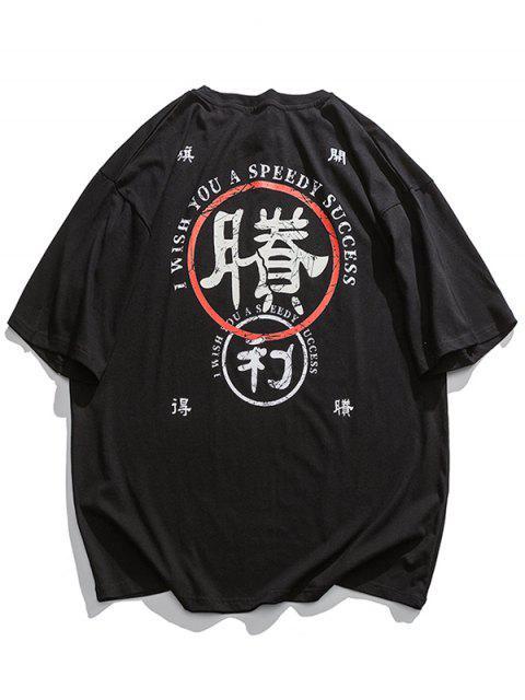 T-shirt shirt Especial de Emagrecimento Gráfico de Mangas Curtas para Homens - Preto M Mobile
