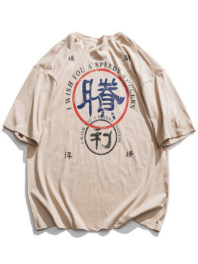 Speedy Success Oriental Graphic T-shirt - Apricot L
