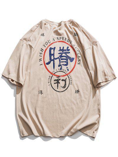 Speedy Success Oriental Graphic T-shirt - Apricot 2xl