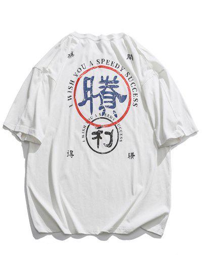 T-shirt Shirt Especial De Emagrecimento Gráfico De Mangas Curtas Para Homens - Branco 2xl