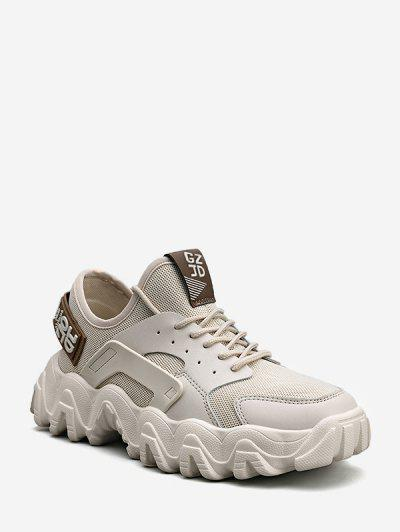 Breathable Mesh Outdoor Sneakers