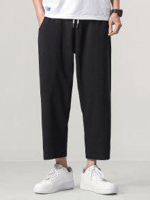 Solid Color Leisure Pants