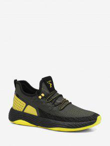 Mesh Outdoor Running Sneakers