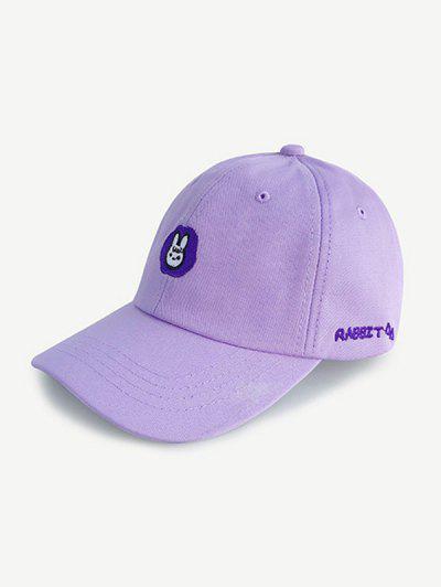 Animal Embroidery Baseball Cap