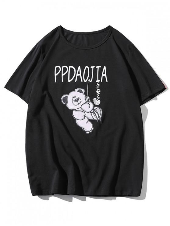 Rundhals T-Shirt mit Bärendruck - Schwarz 2XL