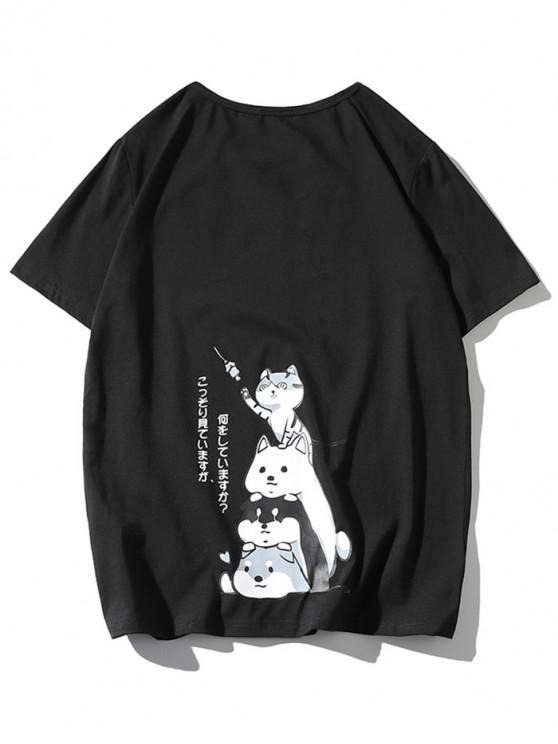 affordable Cartoon Animals Print Round Neck T-shirt - BLACK 3XL