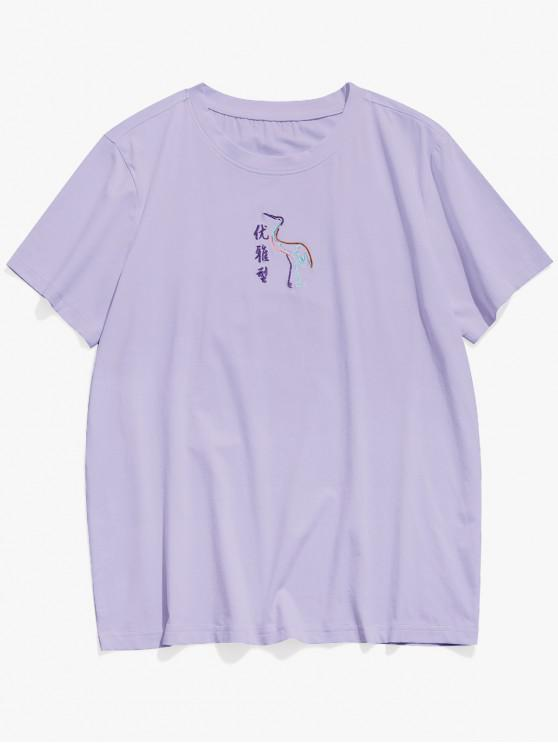 chic ZAFUl Oriental Embroidery Letter Bird T-shirt - MAUVE S