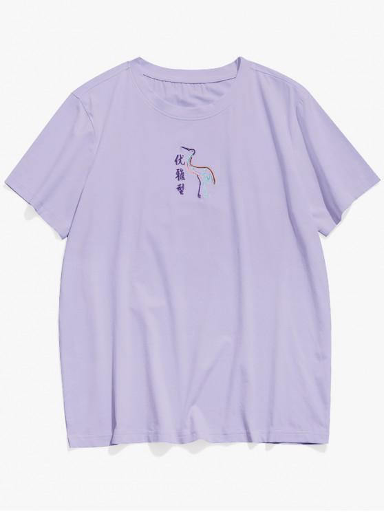 ZAFUl T-shirt Lettre Oiseau Brodés - Mauve 2XL