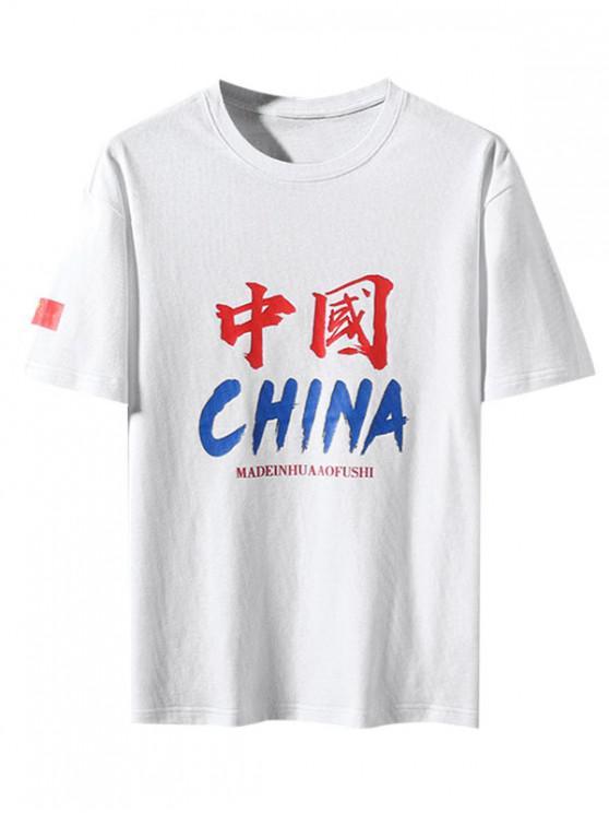 T-Shirt con Grafica di China - Bianca XL