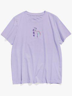 ZAFUl Oriental Embroidery Letter Bird T-shirt - Mauve 2xl