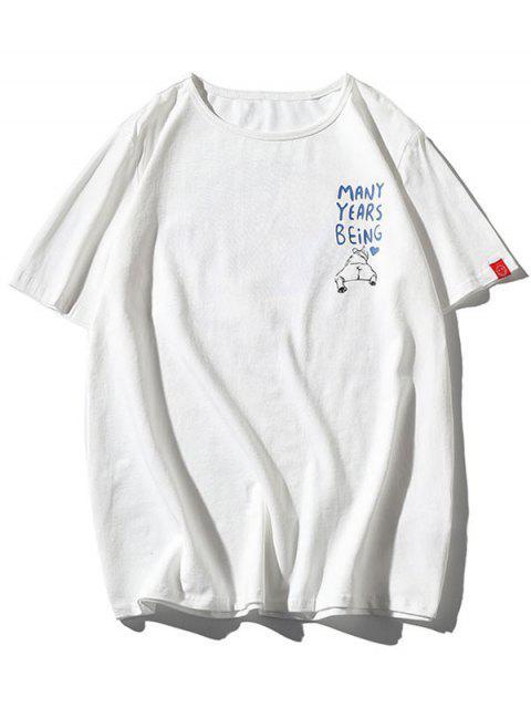 كارتون الكلب رسالة طباعة مضحك تي شيرت - أبيض 2XL Mobile