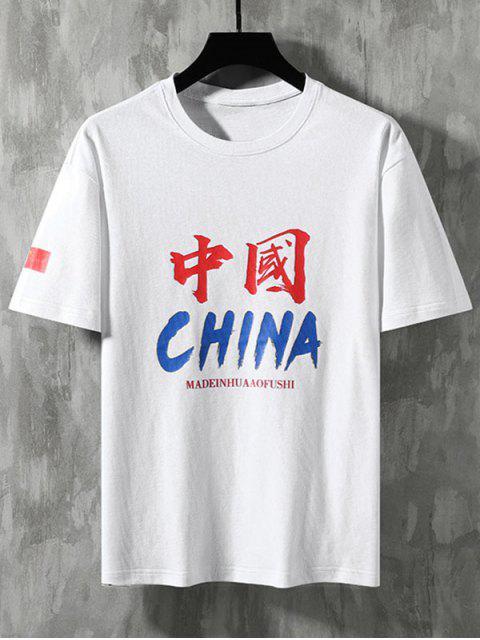 T-Shirt con Grafica di China - Bianca 2XL Mobile