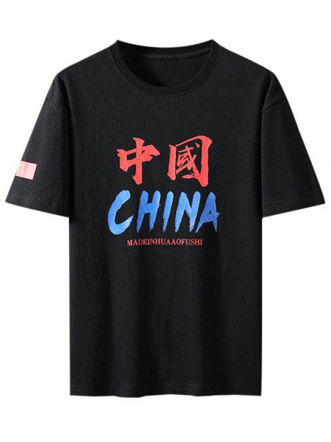 T-Shirt con Grafica di China - Nero XL Mobile