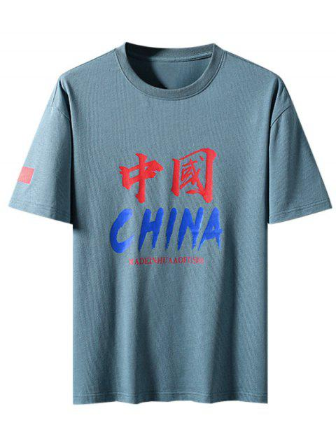 women China Graphic Basic T-shirt - MIST BLUE 3XL Mobile