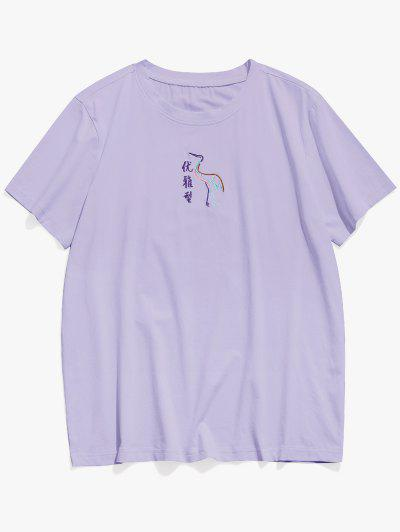 ZAFUl Oriental Embroidery Letter Bird T-shirt - Mauve S