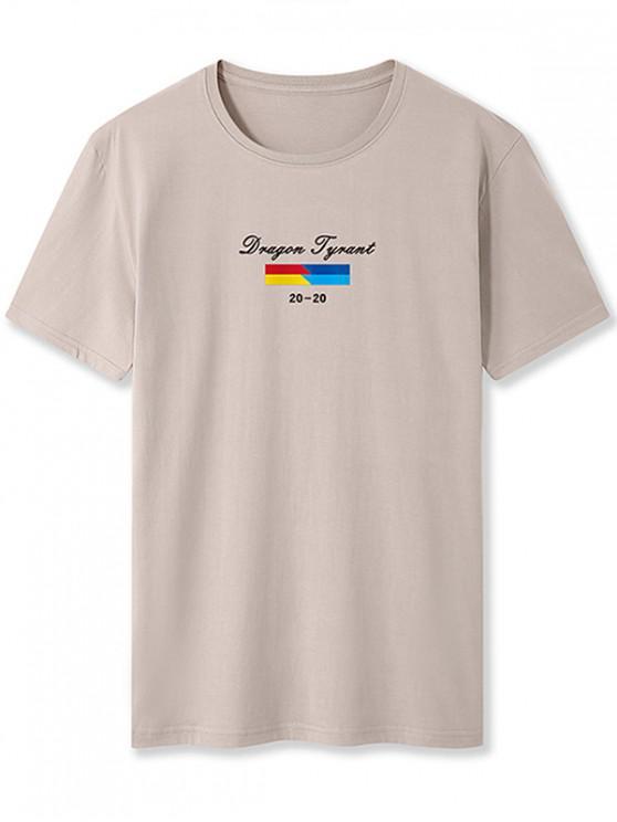 Buchstabe Grafik Gedrucktes Basik T-Shirt - Khaki XS