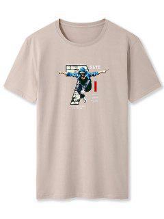 Cool Junge Buchstabe Grafik Grundlegendes T-Shirt - Khaki Xs