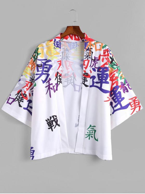 Bunter Chinesische Schriftzeichen Kimono - Weiß 2XL