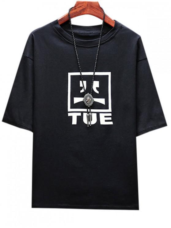 Buchstabendruck Fallschulter T-Shirt - Schwarz XS