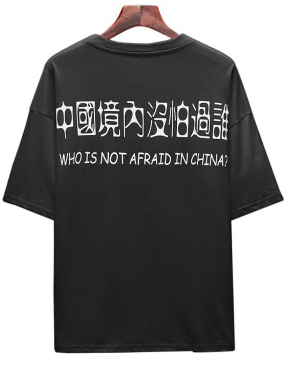 fancy Chinese Oriental Letter Print Basic T Shirt - BLACK 2XL