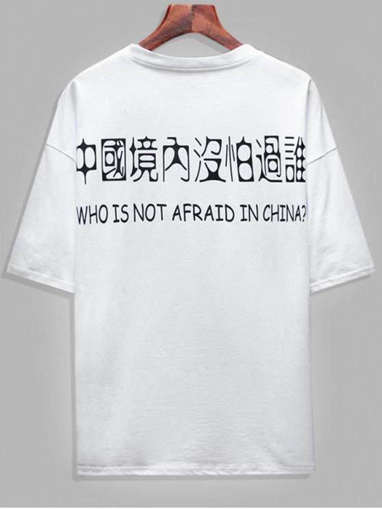 unique Chinese Oriental Letter Print Basic T Shirt - WHITE XS