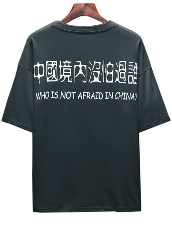 Chineză Oriental Scrisoare de imprimare de bază T Shirt - Înnorat Gri 2XL