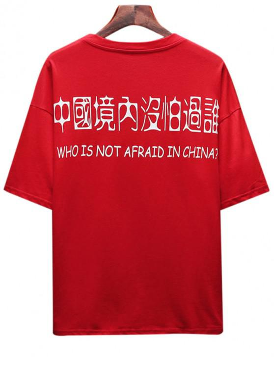 womens Chinese Oriental Letter Print Basic T Shirt - LAVA RED XS