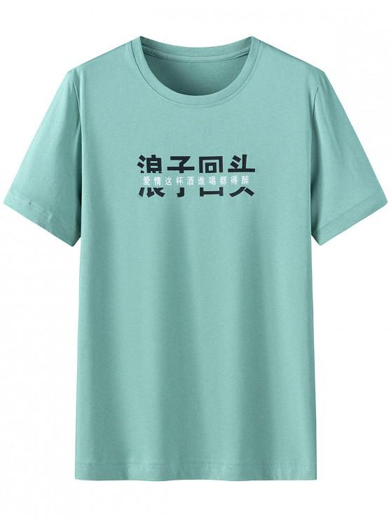 unique Chinese Print Cotton Casual T-shirt - MACAW BLUE GREEN 4XL