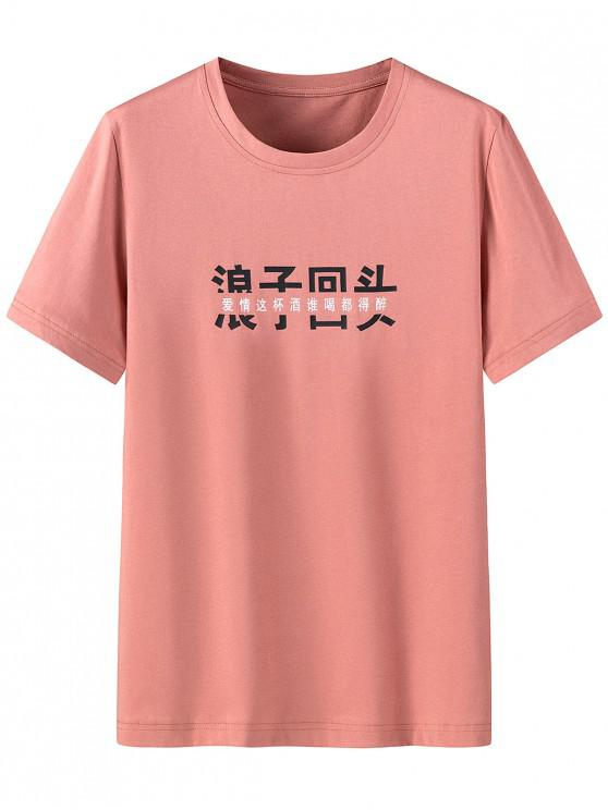 Chinese Print Cotton Casual T-shirt - وردة زهرية 4XL