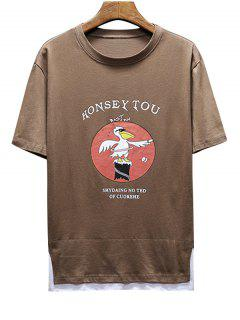Two Tone Graphic Short Sleeves Tee - Brown Bear Xl