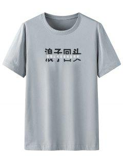 T-shirt Casuale In Cotone Con Stampa Cinese - Nuvola Grigia 3xl