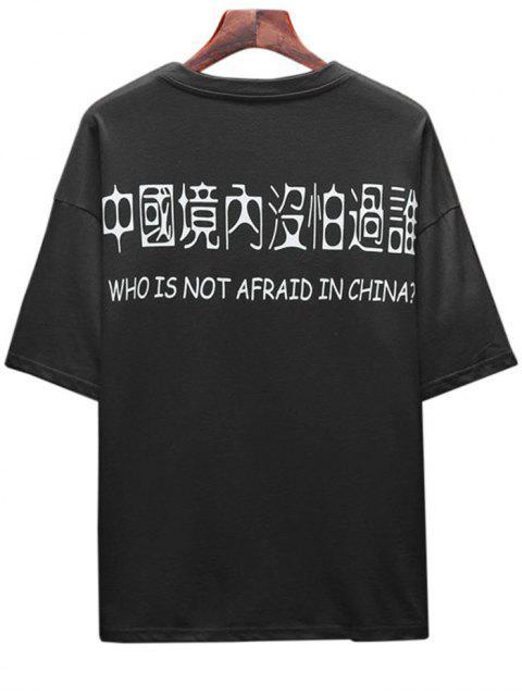 Camiseta Básica con Estampado de Letras Chinas - Negro XS Mobile