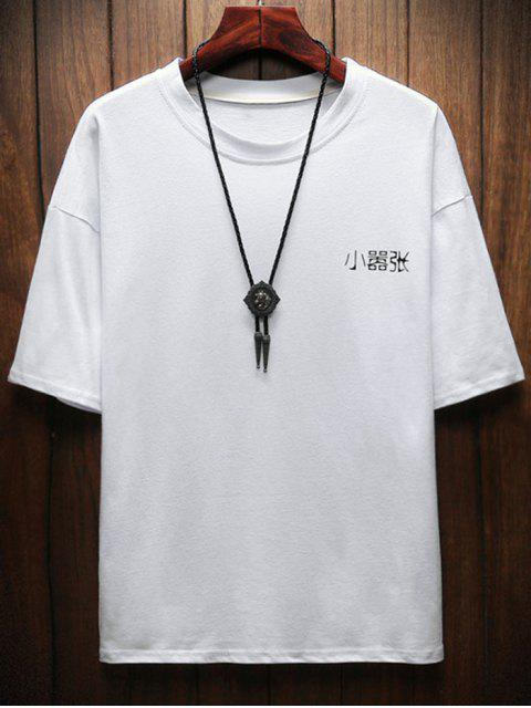 Camiseta Básica con Estampado de Letras Chinas - Blanco M Mobile