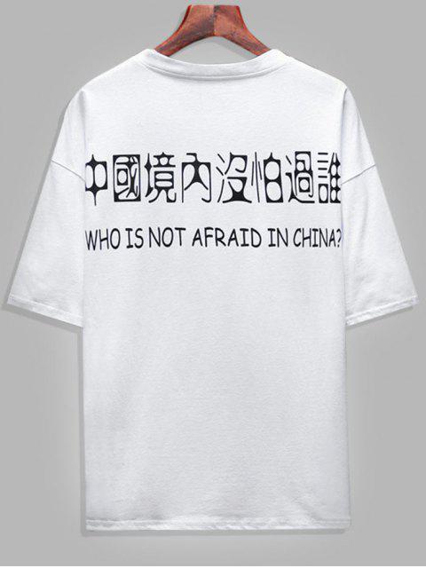 Camiseta Básica con Estampado de Letras Chinas - Blanco 2XL Mobile