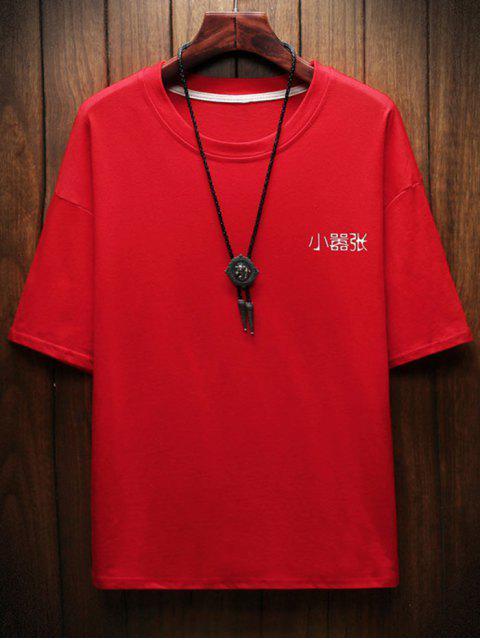 Camiseta Básica con Estampado de Letras Chinas - Rojo Lava L Mobile