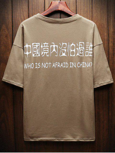 Camiseta Básica con Estampado de Letras Chinas - Tan XS Mobile