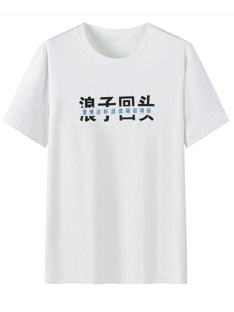Chinesisches Lässiges T-Shirt aus Baumwolle - Weiß 3XL Mobile