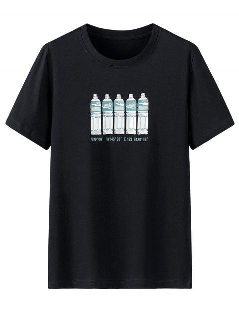 T-Shirt Stampata Bottiglia di Latte con Maniche Corte - Nero 2XL Mobile