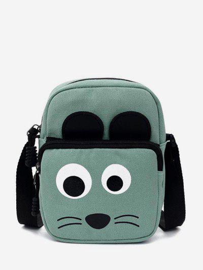 Animal Print Canvas Mini Crossbody Bag