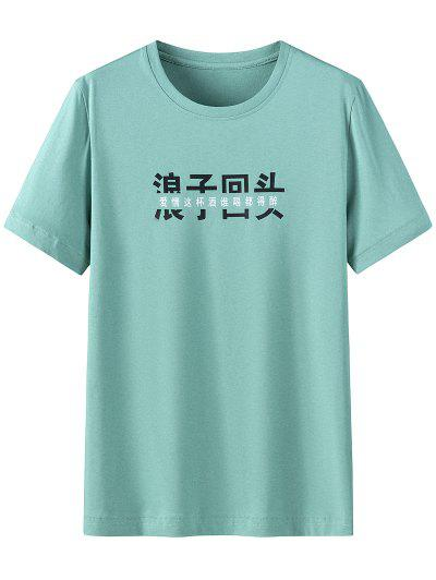 Chinese Print Cotton Casual T-shirt - Macaw Blue Green 4xl