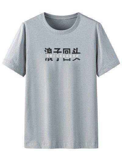 Chinese Print Cotton Casual T-shirt - Gray Cloud 3xl